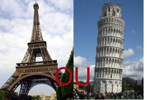 Italiana ou Francesa?